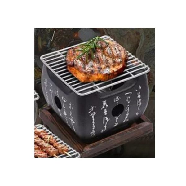 Teburu Medium Table Top Charcoal Mini Bbq Grill Curtains